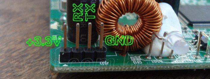 ZTE_ZXV10_W300_board_SerialPort_DSC02065_ryan.com.br
